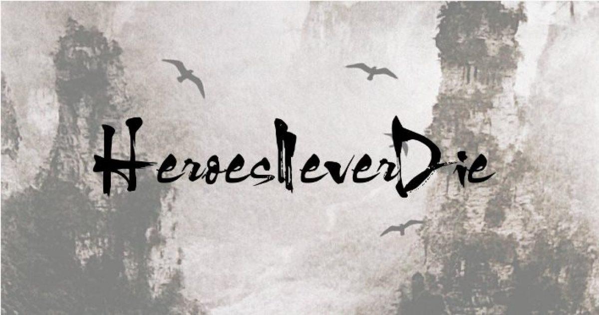 HeroesNeverDie Blog